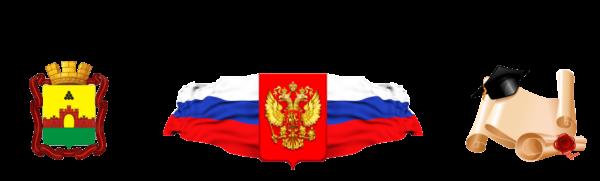 Нотариус Красноармейск